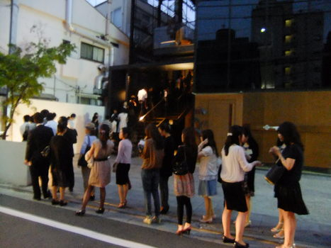 Nishiazabu Exclusive Night