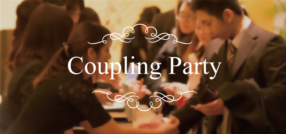 COUPLING PARTY